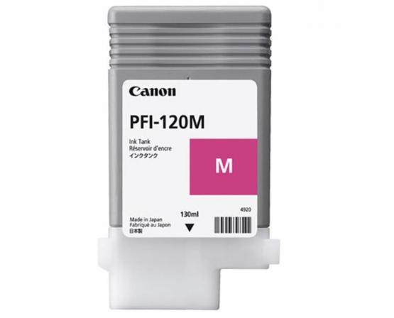 Canon Tinte PFI-120 M Magenta, 130 ml